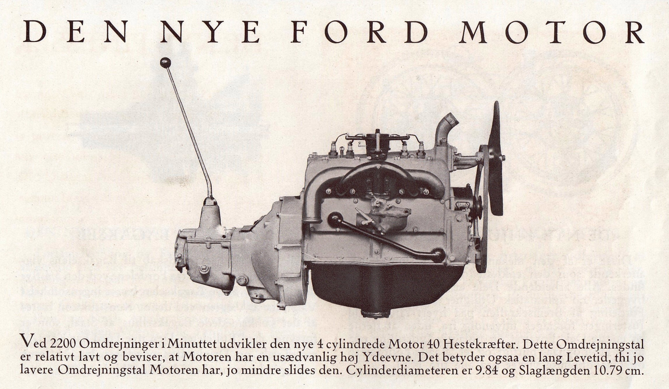 13 motor