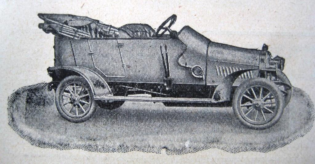 aut 13